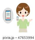 女性 QRコード スマートフォンのイラスト 47653994