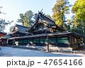 香取神宮 本殿 (千葉県香取市) 2019年1月現在 47654166