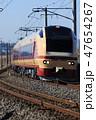 E653系おかえり号 47654267