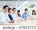 会議 ミーティング ビジネスマンの写真 47655772