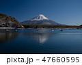 精進湖と富士山(冬) 47660595