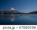 精進湖と富士山(冬) 47660596