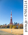 東京タワー 風景 電波塔の写真 47661214
