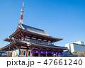 東京タワー 増上寺 タワーの写真 47661240