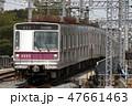 半蔵門線 地下鉄 東京メトロの写真 47661463