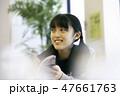 人物 アジア人 女性の写真 47661763