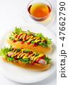 ホットドッグ パン 昼食の写真 47662790
