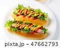 ホットドッグ パン 昼食の写真 47662793