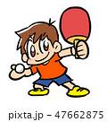 男の子 卓球 ラケットのイラスト 47662875