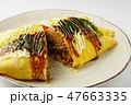 麺類 麺 料理の写真 47663335