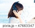 女性 若い 音楽の写真 47663347