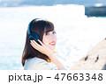 女性 若い 音楽の写真 47663348