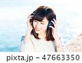 女性 若い 音楽の写真 47663350