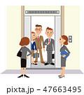エレベーターに乗る会社員 47663495