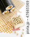 恵方巻き 節分 豆まきの写真 47665569