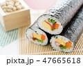 恵方巻き 節分 豆まきの写真 47665618