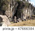 大谷景観公園の岩壁 47666384