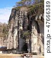 大谷景観公園の岩壁 47666389