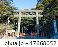 息栖神社 東国三社 神社の写真 47668052