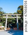 息栖神社 東国三社 神社の写真 47668056