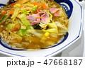 麺類 麺 ご飯の写真 47668187