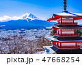 富士山 忠霊塔 冬の写真 47668254
