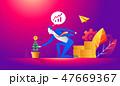 ファイナンス 金融 ビジネスのイラスト 47669367