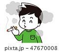 喫煙 タバコ 煙草のイラスト 47670008