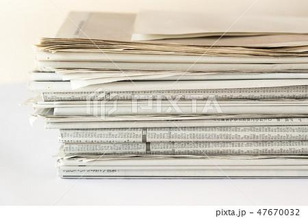 新聞紙 古紙 リサイクル 再利用 情報ソース 定期購読 47670032