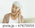 女性 シニア 携帯電話の写真 47670050