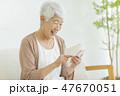 女性 シニア 携帯電話の写真 47670051