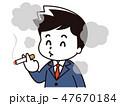 喫煙 タバコ 副流煙のイラスト 47670184
