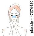 鼻パック 毛穴ケアをする女性 美容 バスタイム 47670480
