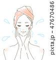 顔を洗う女性 潤い美容ケア すすぎ 47670486