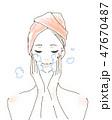 洗顔 クレンジング 化粧を落とす女性 美容 47670487