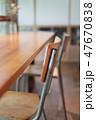 カフェ 喫茶店 レストランの写真 47670838