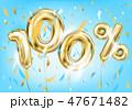 パーセント バルーン 風船のイラスト 47671482