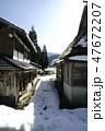 日本 建物 秋の写真 47672207