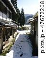 雪 日本 秋の写真 47672208