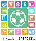 サッカー フットボール 蹴球のイラスト 47672851