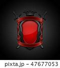 紋章 シールド 盾のイラスト 47677053