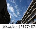 空と建物 47677457