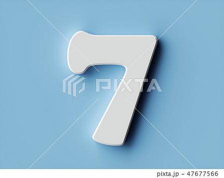 White paper digit alphabet character 7 seven font 47677566