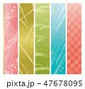 和風 和柄 フレームのイラスト 47678095