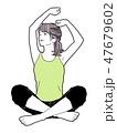 女性 リフレッシュ 人物のイラスト 47679602