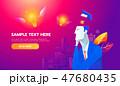 発想 ビジネス 商売のイラスト 47680435
