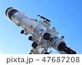 ハイスペック天体望遠鏡 47687208