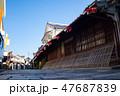 冬晴れの柳井の白壁町並み、ローポジションからの撮影 47687839