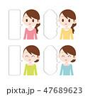女性 吹出し 口コミのイラスト 47689623
