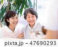 介護 介護士 女性の写真 47690293